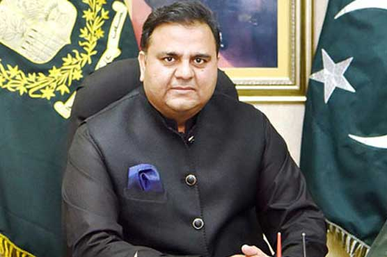 Fawad Chaudhry to be removed as Information Minister: sources