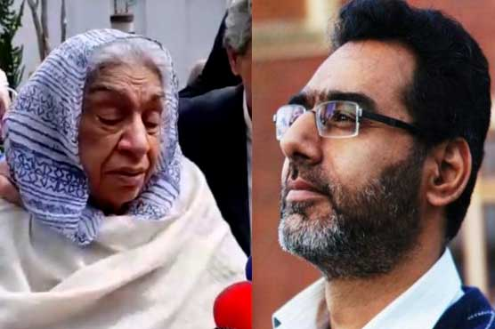 Christchurch Attack: Visa issued to mother of martyred Naeem Rashid