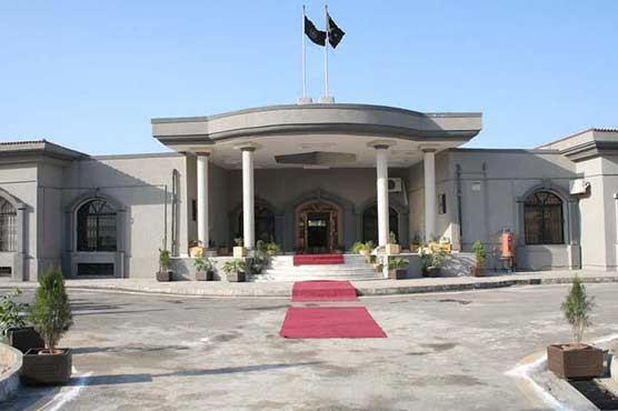 CPEC money case: IHC reserves verdict on maintainability of PML-N's petition