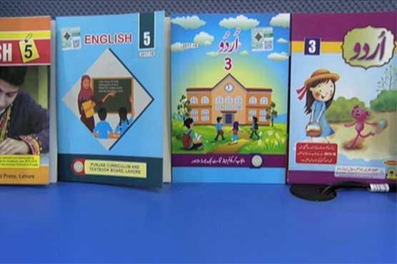 482936 90000256 - سرکاری سکولوں کیلئے درسی کتب چین سے چھپوانے کا فیصلہ