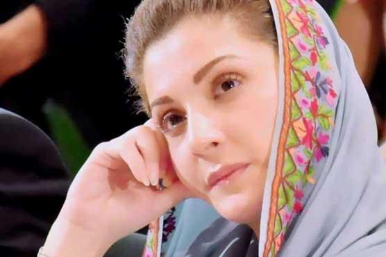 Maryam Nawaz awaits Punjab govt's permission to meet her father