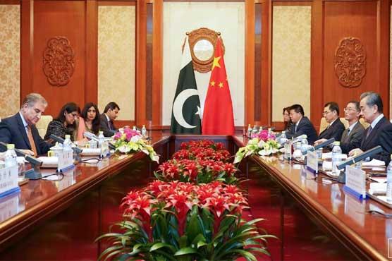 483150 99984898 - پاک چین وزرائے خارجہ کے درمیان سٹرٹیجک مذاکرات
