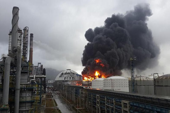 Explosion at Chinese chemical plant kills six, injures 30