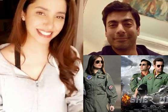 Fawad and Mahira Khan wish the team of SherDil good luck