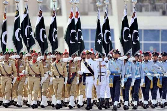 483650 23689965 - قوم آج یوم پاکستان قومی جوش وجذبے کیساتھ منائے گی