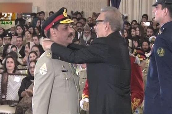 483741 44136202 - یوم پاکستان: ایوان صدر میں تقسیمِ سول و عسکری اعزازات کی تقریب