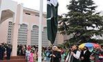 Pakistan Day celebrated in China, Sri Lanka, India