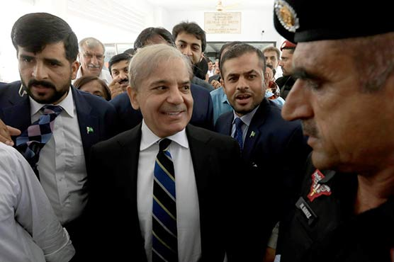 LHC orders to remove Shehbaz Sharif's name from ECL