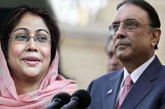 Money laundering case: IHC approves protective bail of Zardari, Talpur till April 10