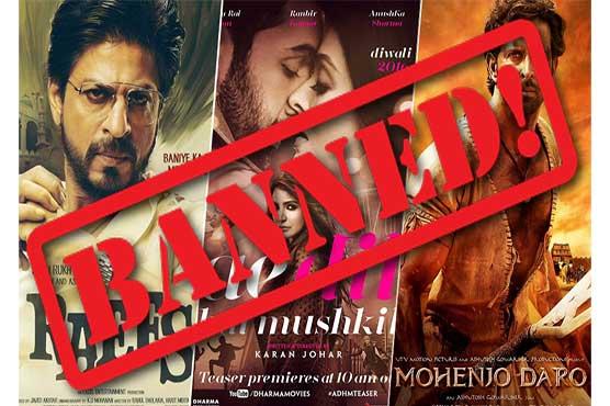 484448 30391477 - بھارتی فلموں کی پاکستان میں نمائش کی اجازت نہیں، چیئرمین پیمرا