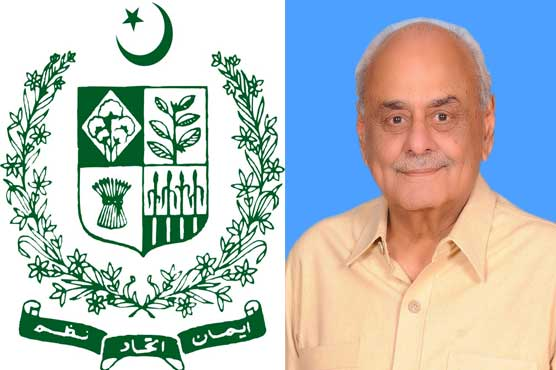Ejaz Shah appointed as Federal Minister for Parliamentary Affairs