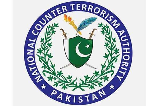 484597 68094831 - انسداد دہشتگردی اتھارٹی نے قومی ایکشن پلان 2 کی تجویز دیدی