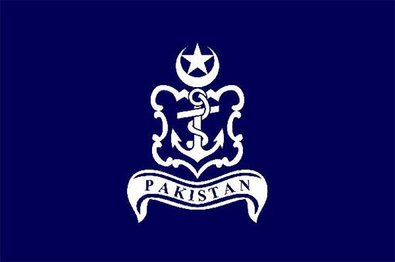 Pakistan Navy observes Youm-e-Tashakkur
