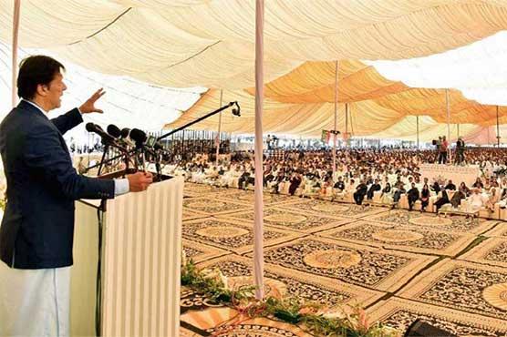 Return looted money to get reprieve: PM Imran Khan tells PML-N, PPP leaders