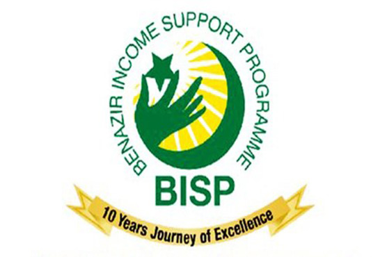 Political strife erupts between PTI, opposition over BISP's proposed title change