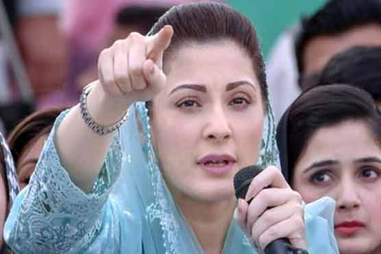 Nawaz punished for being the voice of the masses: Maryam