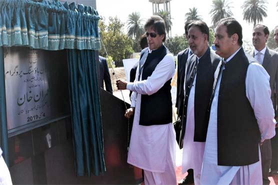 PM Imran Khan lays foundation stone of Naya Pakistan Housing Scheme in Renala Khurd