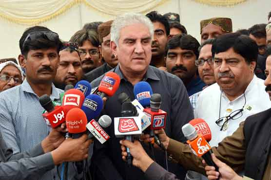 Maryam's appointment as PML-N vice president is against SC verdict: FM Qureshi