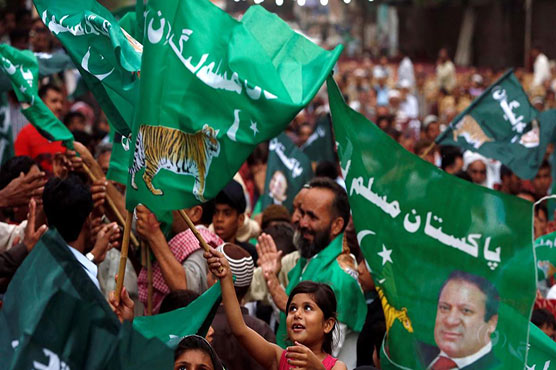 Nawaz's return to jail: Local administration disallows PML-N for rally in Lahore