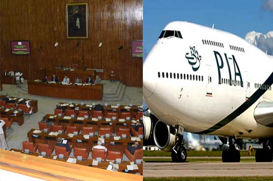 Opposition submits resolution in Senate against shifting of PIA headquarters