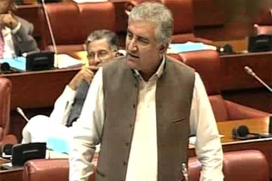FM Qureshi, Raza Rabbani exchange harsh words over IMF bailout package