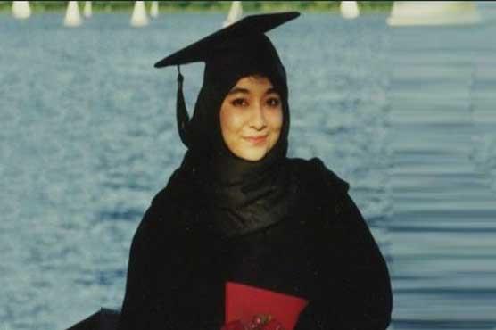 Aafia Siddiqui willing to file petition against imprisonment: FM Qureshi