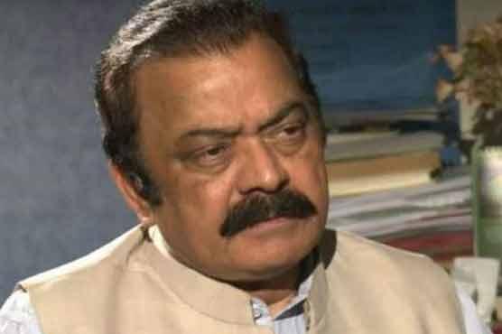 Data Darbar blast is a proof of government's inability: Rana Sanaullah