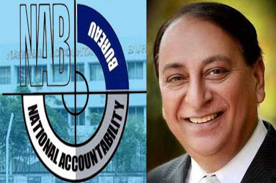 NAB summons PML-N's Rana Afzal Khan on May 16