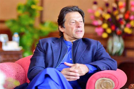 PM to perform groundbreaking of maternity hospital in Rawalpindi today