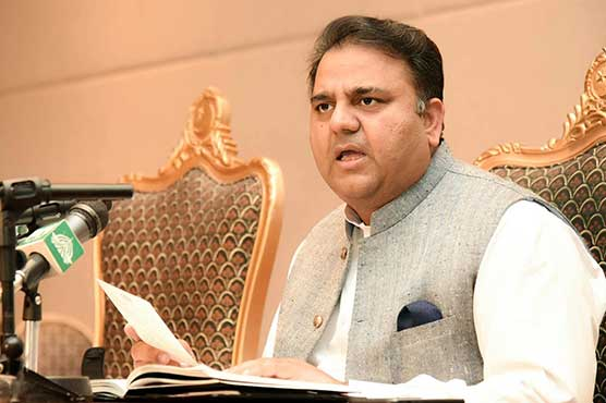 Moon-sighting application to be launched soon: Fawad Ch
