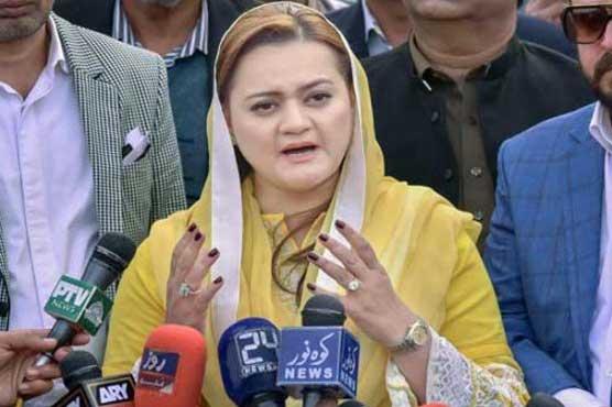 PML-N never opposed creation of South Punjab province: Marriyum Aurangzeb