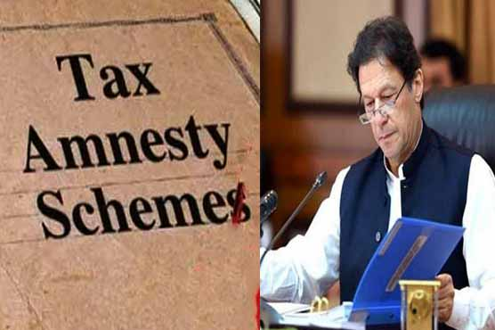 Tax Amnesty Scheme likely to be approved by Federal Cabinet today