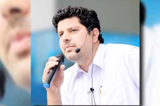 PML-N workers protest against arrest of Amir Muqam's son