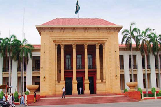 PA session: PML-N submits resolution demanding formation of Bahawalpur province