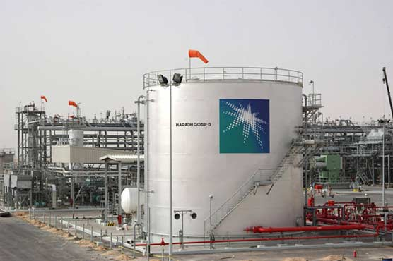 Saudi Arabia says oil facility attacks target world supplies