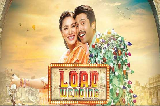 Load Wedding to open the Asian Film and TV week festival in China
