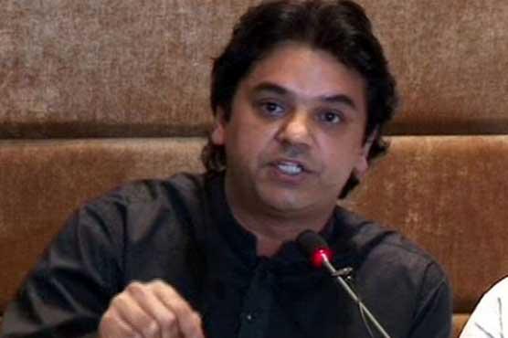 Usman Dar says first bring Shehbaz in parliament then we will bring amnesty scheme