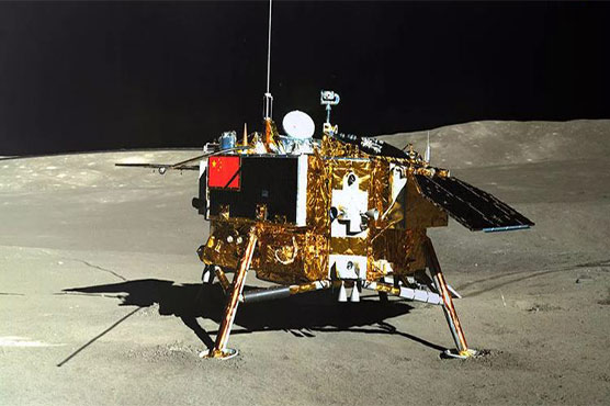 Chang'e-4: Chinese rover makes unexpected discovery on moon