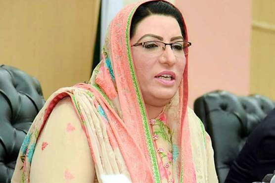 Firdous Ashiq Awan calls Shehbaz Sharif 'missing' opposition leader