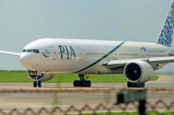PIA pilot offloads flight steward for observing fast