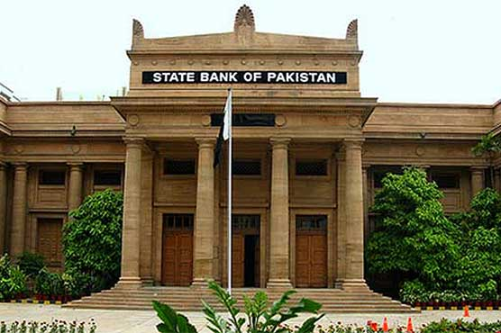 Monetary policy to be announced on May 20