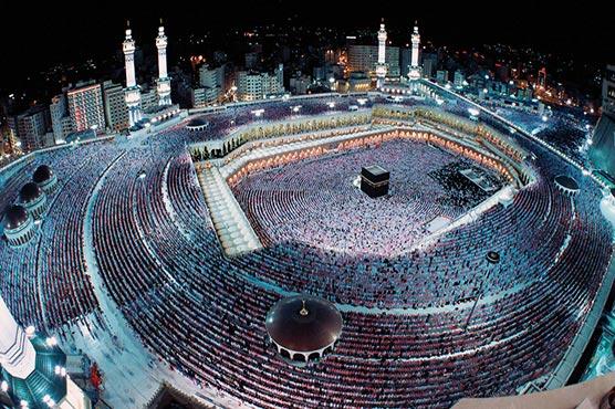 Balloting to allot additional Hajj quota on Monday