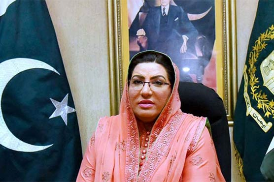 'Beneficiaries' would ponder ways to protect their wealth: Firdous Awan