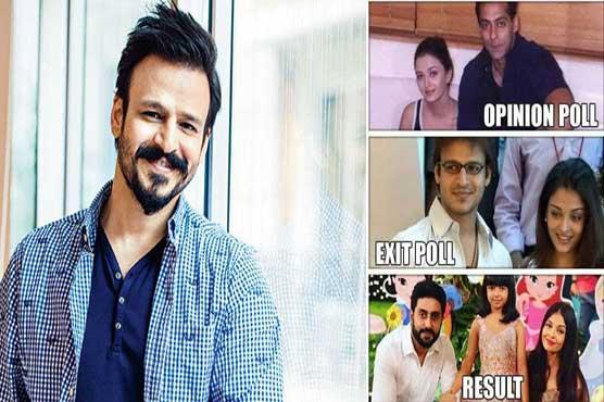Why should I apologize? Vivek Oberoi slams Netizens for his Aishwarya Rai meme