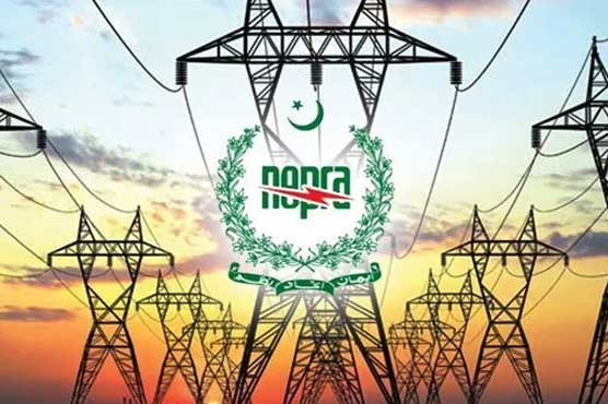 Another power tariff hike on the cards