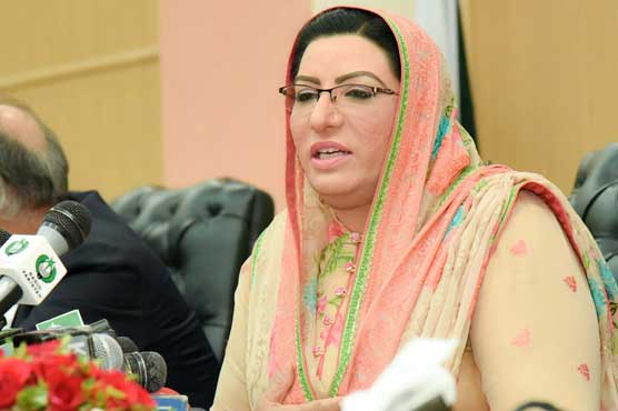 Instead of hurling threats, opposition should respond to NAB's queries: Firdous