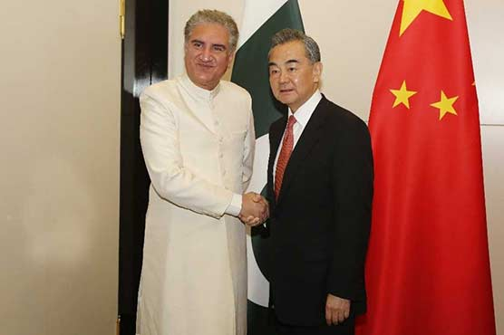 Bishkek: FM Qureshi meets Chinese counterpart, discusses matters of mutual interest