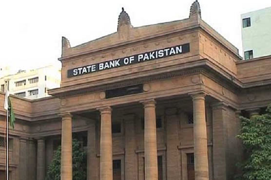 Debt on state institutions increased by Rs294 billion in nine months