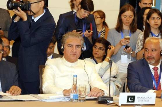 Pakistan is determined for implementation of SCO charter: FM Qureshi