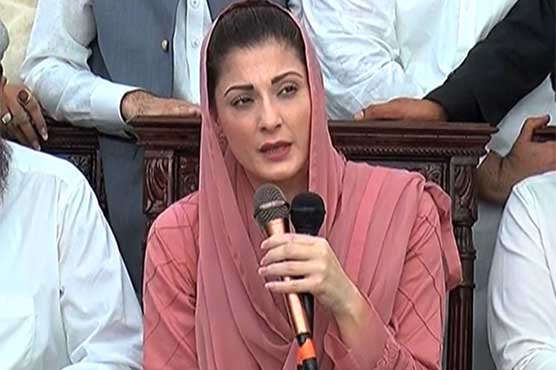 Incompetent government is no less than a tragedy: Maryam Nawaz